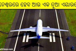 Bhubaneswar new airport