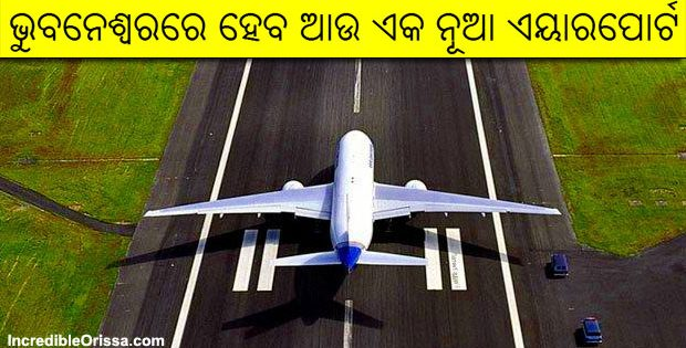 Bhubaneswar new airport
