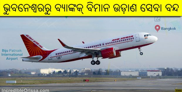 Bhubaneswar to Bangkok direct flight service