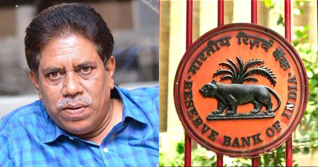 Bibhu Prasad Kanungo RBI