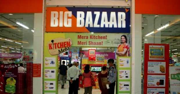 Big Bazaar store