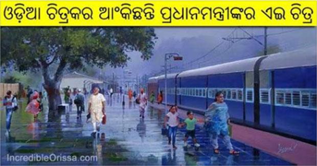 Bijay Biswaal painting
