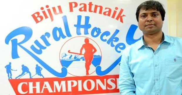 Biju Patnaik Rural Hockey Championship