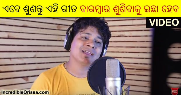 Bishnu Mohan Kabi best song