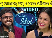Biswajit Mahapatra in Indian Idol 10