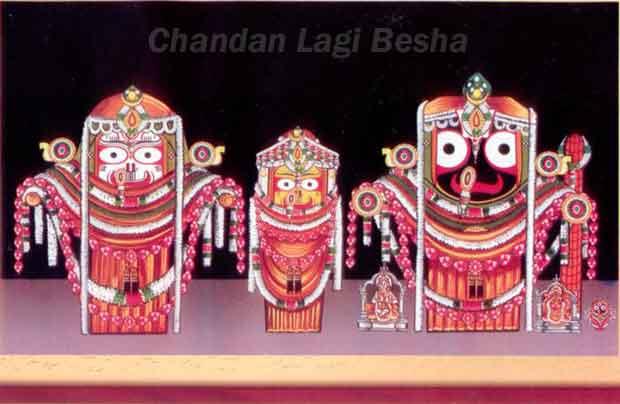 Chandan Lagi Besha