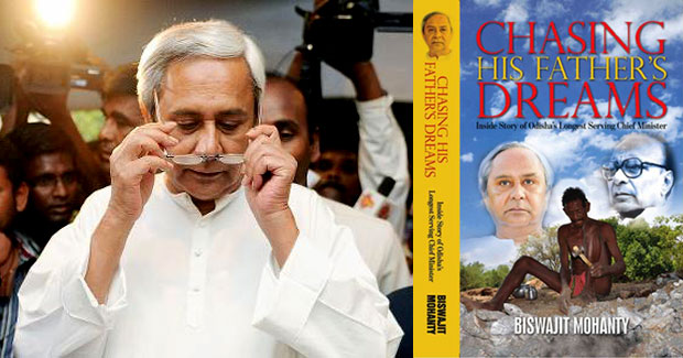 Chasing His Fathers Dreams book on Naveen Patnaik