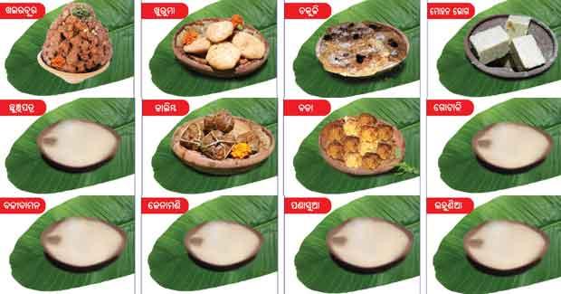 Chhapana Bhoga items