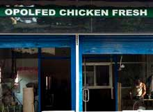 Chicken Fresh in Bhubaneswar