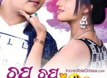 Chup Chup Chori Chori odia movie