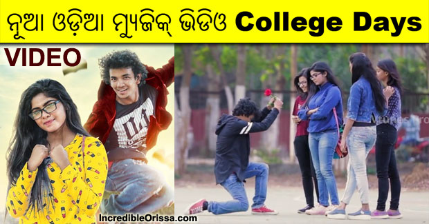 College Days odia music video