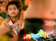 Amlan Das in College Time odia movie