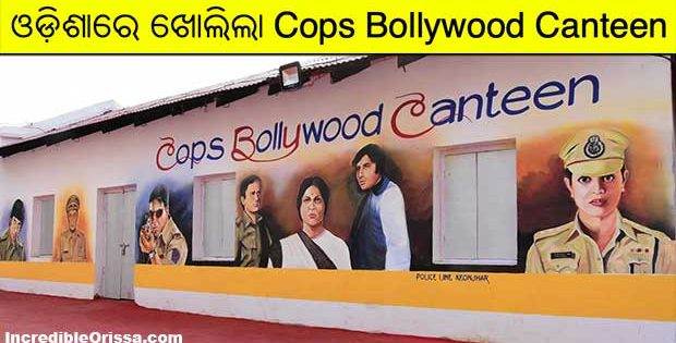 Cops Bollywood Canteen Odisha