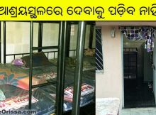 Cuttack Night Shelters