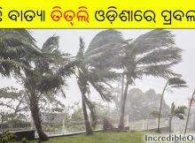 Cyclone alert in Odisha 2018