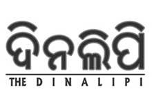 Dinalipi ePaper