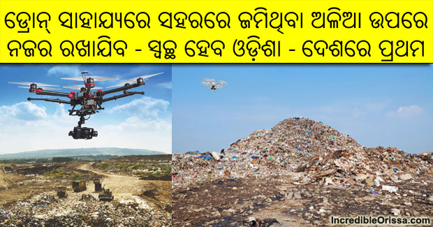 Drone technology for waste management in Odisha