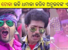 Dussehra Bazara Sandha song