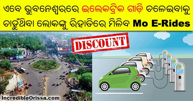 Electric vehicles in Bhubaneswar