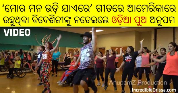 Foreigners Mora Mana Udi Jaye Re dance