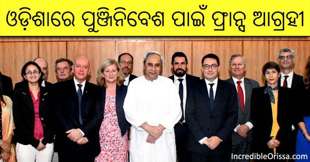 France invest Odisha