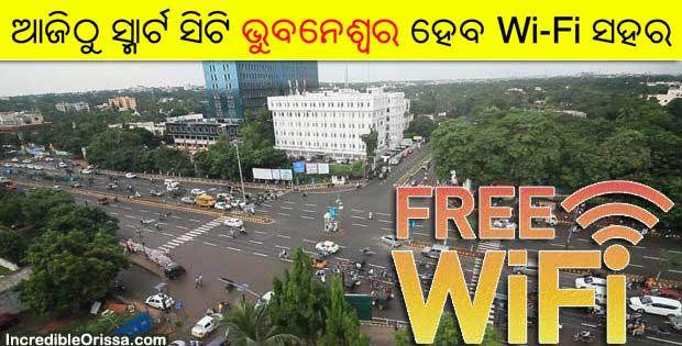 Free Wi-Fi in Bhubaneswar