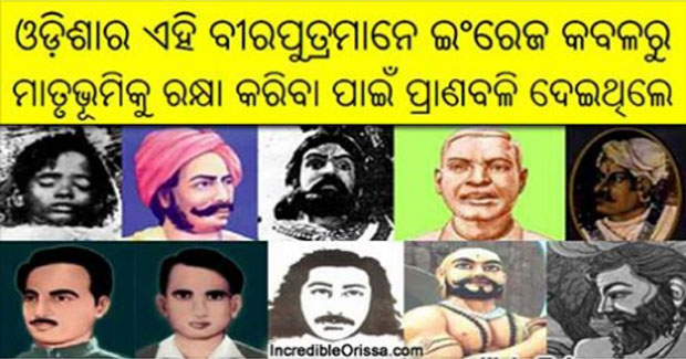 Freedom fighters of Odisha