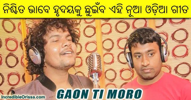Gaan Ti Mora odia song