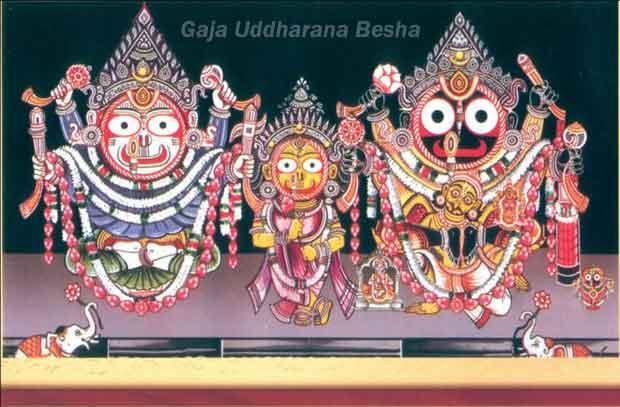 Gaja Uddharana Besha