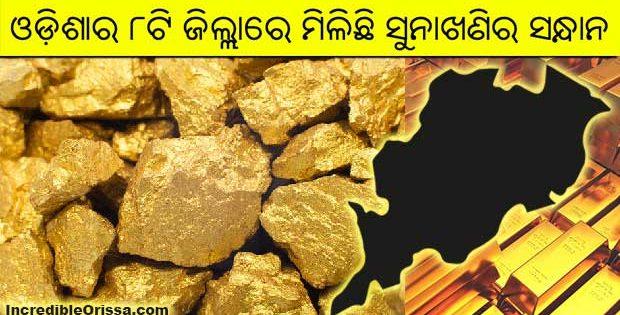 Gold mines in Odisha