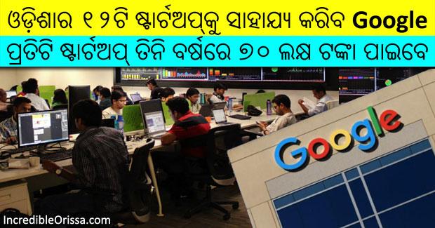 Google support Odisha startups