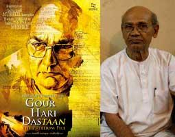 Gour Hari Dastaan hindi film
