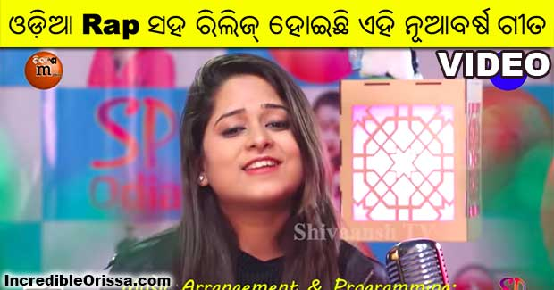 new odia album song 2019