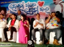 Hela Mate Prema Jara odia movie muhurat photo