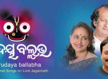 Hrudaya Ballabha jagannath bhajan
