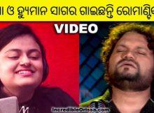Humane Sagar and Ananya Sritam Nanda