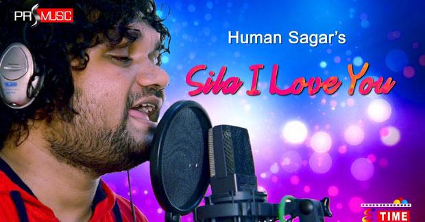 Humane Sagar album song