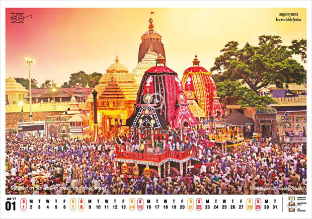 Incredible India Calendar 2017