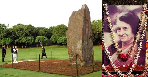 Indira Gandhi memorial Shakti Sthal