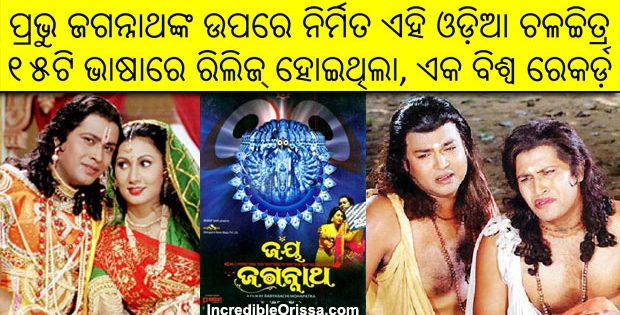 Odia film video song mp4 download