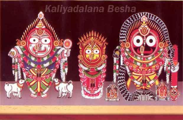 Kaliyadalana-Besha