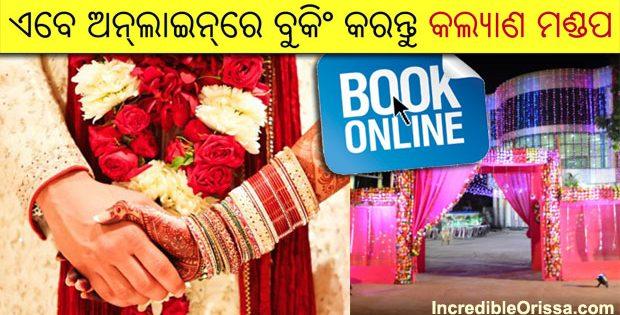 Kalyana Mandap booking online in Bhubaneswar