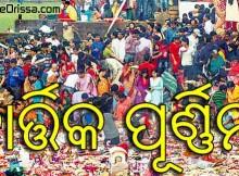 Kartika Purnima in Odisha