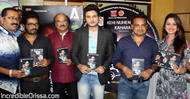 Kehi Nuhen Kahara film audio release photo