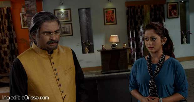 Kehi Nuhen Kahara review