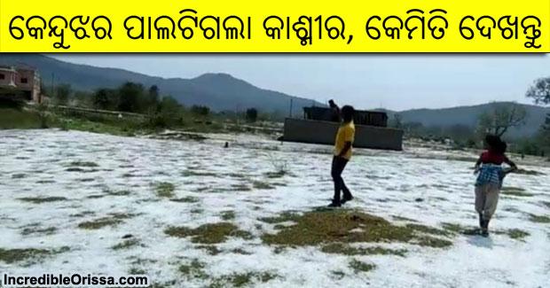Keonjhar hailstorm