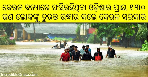 Kerala floods Odia people