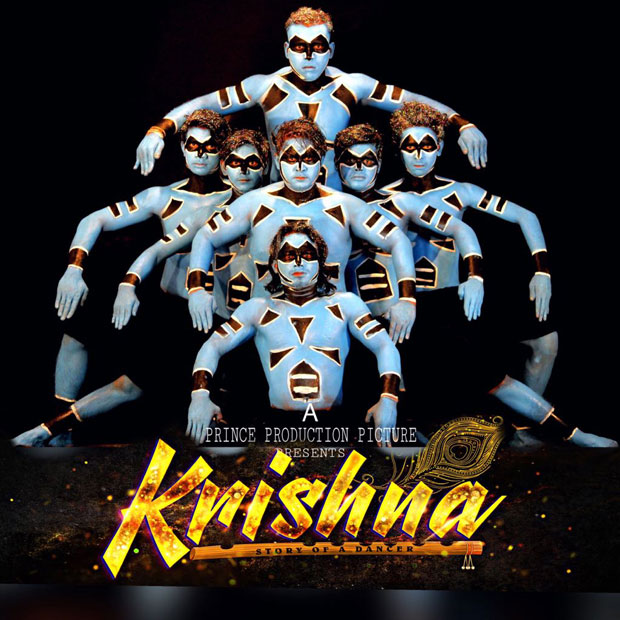 Krishna odia movie