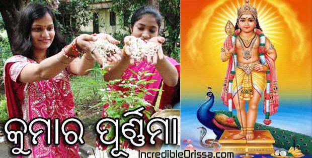 Kumara Purnima in Odisha
