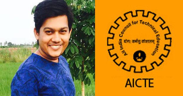 Lagnajit Das AIR 2 CMAT 2017
